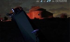Exposición de astrofotografía de la Agrupación Astronómica Madrid Sur