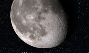 Apps de astronomía para Android (gratuitas)