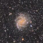 La Galaxia de los fuegos artificiales