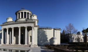 Visitamos el Real Observatorio Astronómico de Madrid